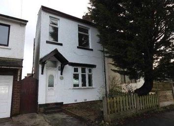 Thumbnail 2 bed semi-detached house for sale in Blundell Cottage, Cumergh Lane, Whittingham, Preston