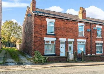 Thumbnail 2 bed end terrace house for sale in Gathurst Road, Orrell, Wigan
