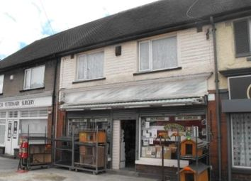 Thumbnail Retail premises for sale in Leeds LS8, UK