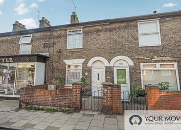 2 bed terraced house for sale in Bells Road, Gorleston, Great Yarmouth NR31