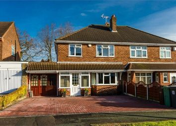 Thumbnail 3 bedroom semi-detached house for sale in Long Mill North, Wednesfield, Wolverhampton, West Midlands