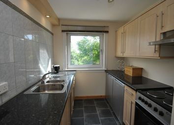 Thumbnail 1 bed flat to rent in Hillend Road, Milton, Glasgow, Lanarkshire