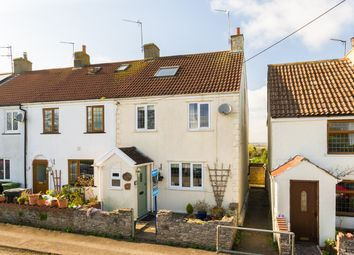 Thumbnail 4 bedroom end terrace house for sale in Parkfield Rank, Pucklechurch, Bristol