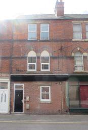 Thumbnail Flat to rent in Sneinton Hermitage, Nottingham