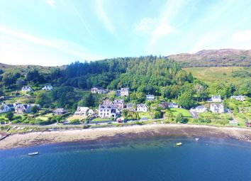 Thumbnail 2 bed flat for sale in Glencur, Tighnabruaich