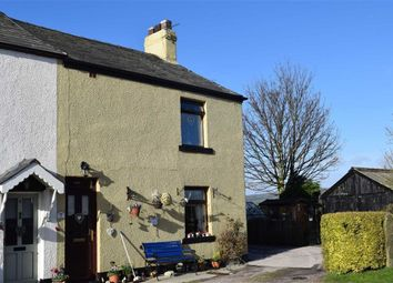 Thumbnail 2 bedroom end terrace house for sale in Beaconsfield Terrace, Catterall, Preston