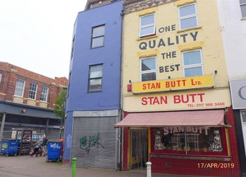 Thumbnail Commercial property to let in East Street, Bedminster, Bristol