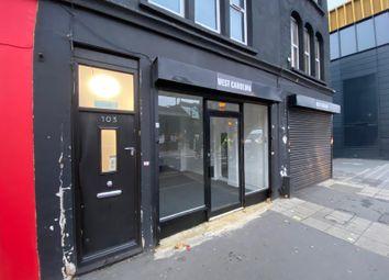 Thumbnail Retail premises to let in Morning Lane, Hackney, London