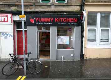 Thumbnail Commercial property for sale in Yeaman Place, Polwarth, Edinburgh
