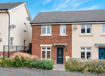 Thumbnail 2 bed end terrace house for sale in Bryn Celyn, Llanharry, Pontyclun