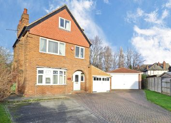 Thumbnail 4 bed detached house for sale in Oakwood, Wakefield