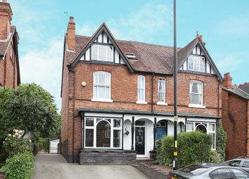 Thumbnail 5 bed semi-detached house for sale in Upper Holland Road, Sutton Coldfield