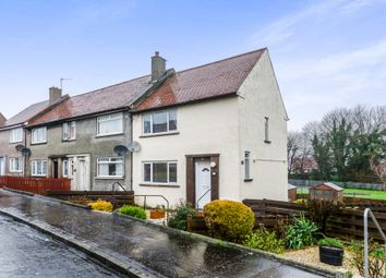 Thumbnail 3 bed end terrace house for sale in Corsehill Crescent, Coylton, Ayr
