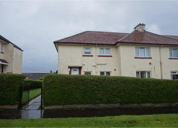 Thumbnail 3 bedroom flat for sale in Bridgend Avenue, Port Glasgow