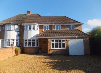 Thumbnail 4 bed semi-detached house for sale in Chester Road, Erdington, Birmingham