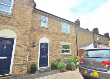 Thumbnail 3 bed end terrace house for sale in Oriel Court, Broad Leas, St. Ives, Cambridgeshire