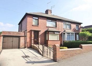 Thumbnail 3 bed semi-detached house for sale in Greenside Lane, Hoyland, Barnsley