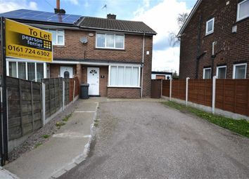 Thumbnail 2 bed end terrace house to rent in Stoneyside Grove, Worsley, Manchester
