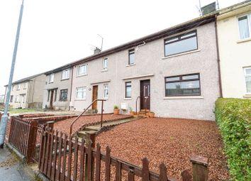 Thumbnail 2 bedroom terraced house for sale in 41 Lanehead Terrace, New Cumnock