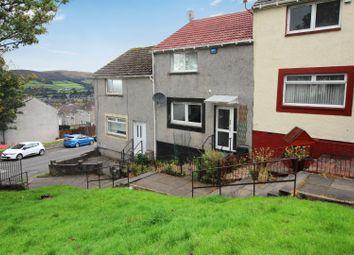 Thumbnail 2 bed terraced house for sale in Braehead, Bonhill, Dunbartonshire (Dumbarton)