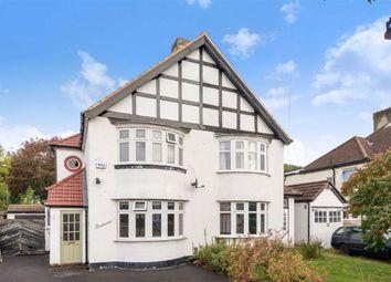 Kingsway, West Wickham BR4. 2 bed semi-detached house for sale