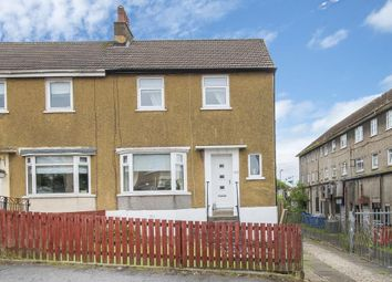 Thumbnail 2 bed semi-detached house for sale in 50 Farne Drive, Simshill, Glasgow