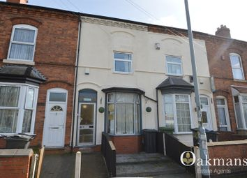 Thumbnail 5 bedroom property to rent in Wellhead Lane, Perry Barr, Birmingham, West Midlands.