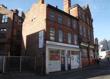 Thumbnail Retail premises for sale in 4-6, Cranbrook Street, Nottingham, Nottinghamshire