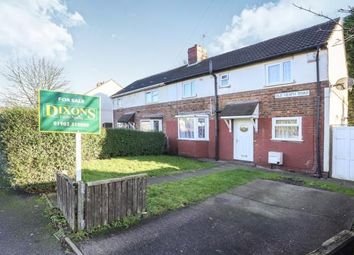 Thumbnail 3 bed end terrace house for sale in Old Heath Road, East Park, Wolverhampton, West Midlands
