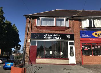 Thumbnail Commercial property for sale in Strathdene Road, Selly Oak, Birmingham