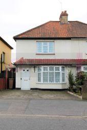 Thumbnail 3 bed semi-detached house for sale in Gander Green Lane, Croydon, Sutton