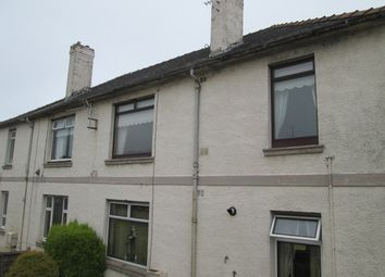 Thumbnail 2 bed flat for sale in Cassillis Terrace, Maybole
