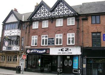 Thumbnail Retail premises to let in 27 Holywell Street, Chesterfield