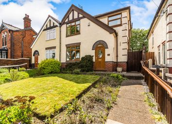 3 bed semi-detached house for sale in Dudley Road, Tipton DY4
