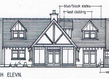 Thumbnail Land for sale in Ashfield, Garmouth, Fochabers
