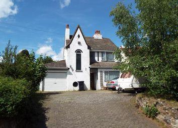 Thumbnail Property for sale in Greyhound Lane, Stourbridge, West Midlands