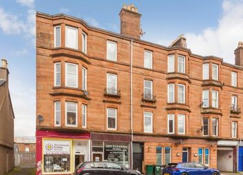 2 bed flat for sale in West Princes Street, Helensburgh, Argyle And Bute, Scotland G84