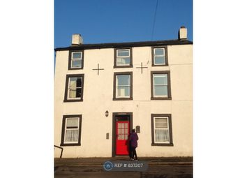 Thumbnail Room to rent in Croftside, Cockermouth