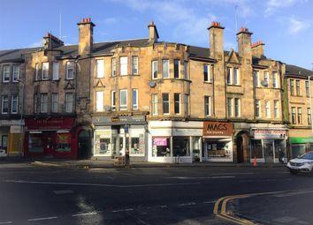Thumbnail 2 bedroom flat for sale in Quarry Street, Hamilton