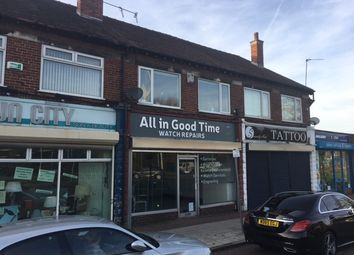 Thumbnail Retail premises to let in New Chester Road, Eastham