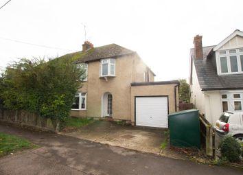 3 bed semi-detached house to rent in Summerhill Road, Saffron Walden CB11