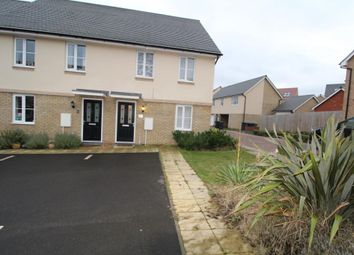Thumbnail 3 bed end terrace house to rent in St. Johns Lane, Papworth Everard, Cambridge