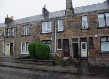 Thumbnail 2 bed flat to rent in Balsusney Road, Kirkcaldy, Fife