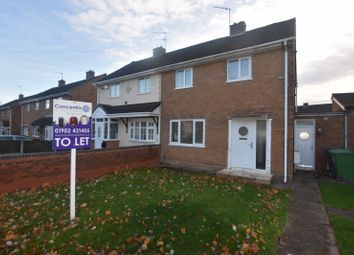 Thumbnail 2 bed property to rent in Dudley Crescent, Wednesfield, Wolverhampton
