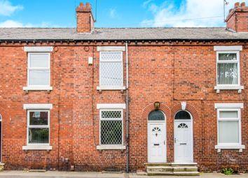 Thumbnail 2 bedroom terraced house for sale in Flanshaw Lane, Alverthorpe, Wakefield