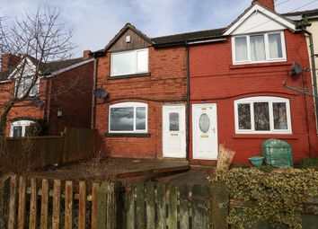 Thumbnail 2 bed end terrace house to rent in South Terrace, Wales Bar, Sheffield