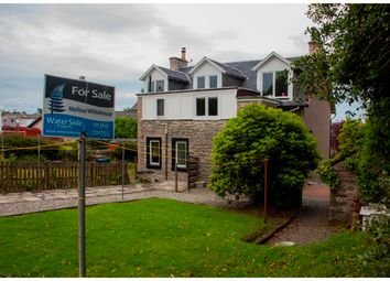 Thumbnail 3 bedroom flat for sale in 7 Leven Lane, Kirn, Dunoon
