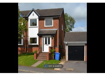 Thumbnail 3 bed semi-detached house to rent in Gleadsmoss Lane, Derby