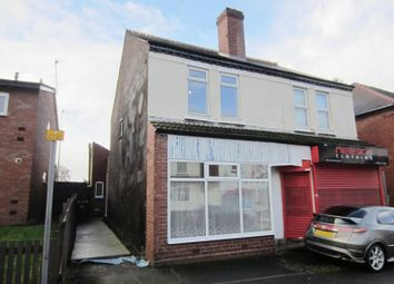 Thumbnail 2 bedroom semi-detached house to rent in Halesowen Road, Cradley Heath