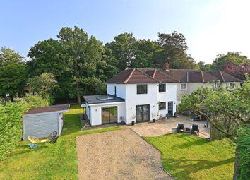Thumbnail 4 bed semi-detached house for sale in Hookstone Drive, Harrogate